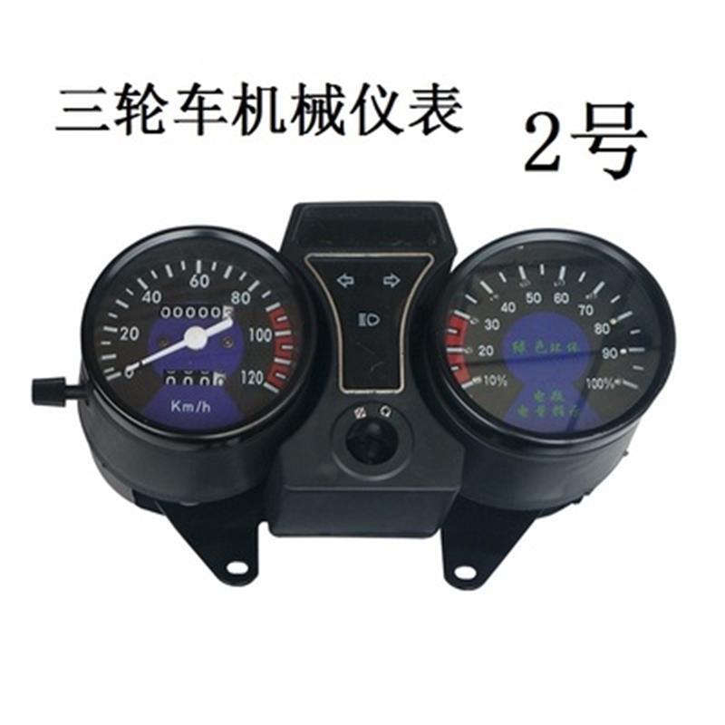 60V机械仪表1个