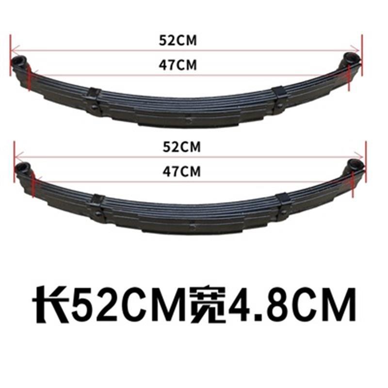 52CM5片6KG上卷钢板2只