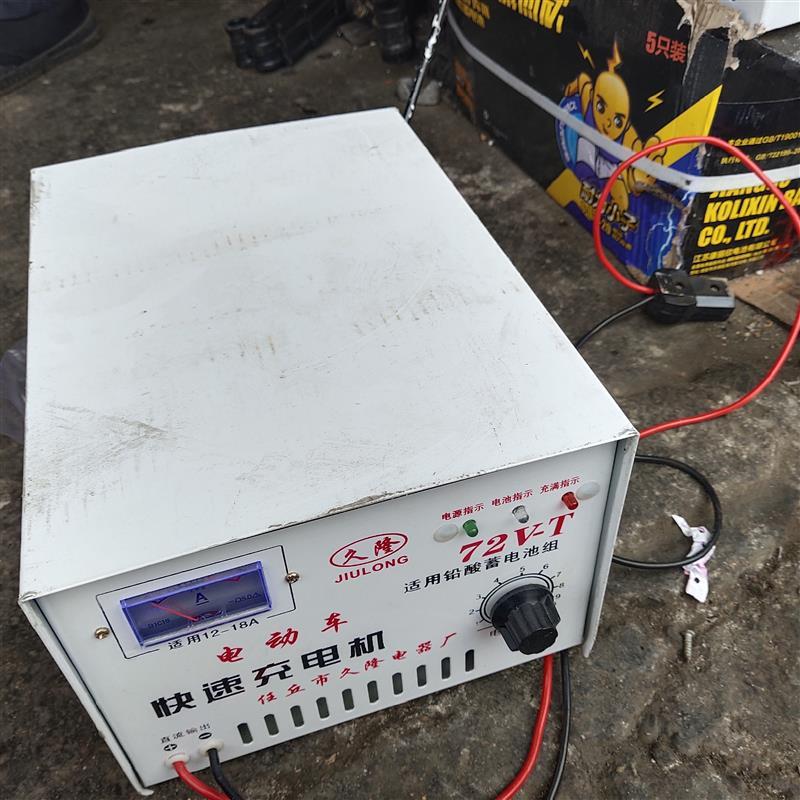 水电充电机72V120A铝