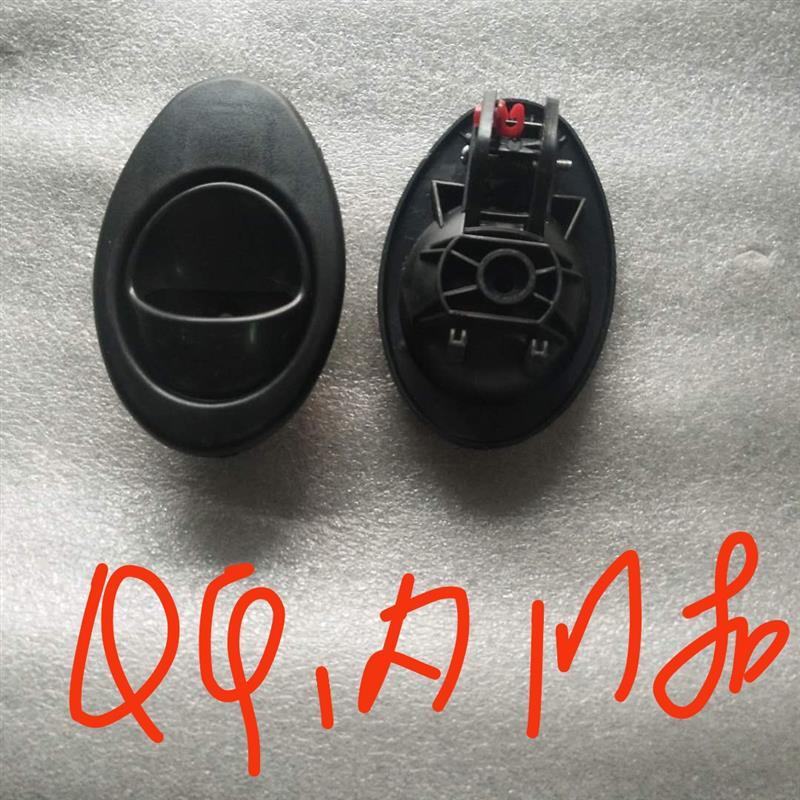 门拉手小QQ内扣