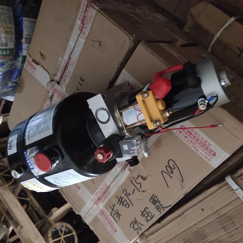 全自动液压泵总成