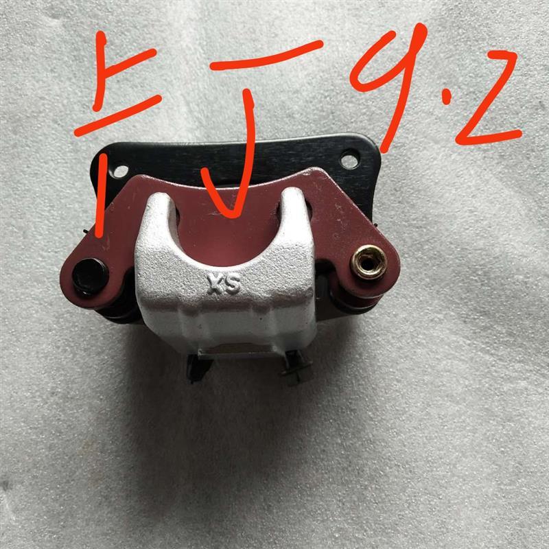 三轮卡丁下泵04(孔芯9.3)